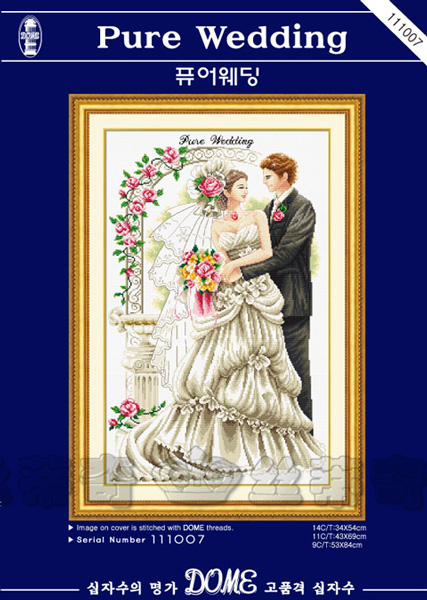 Embroidery kits for wedding